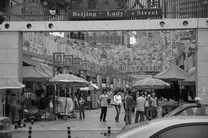 La emigración en China, un vehículo para aumentar el prestigio social