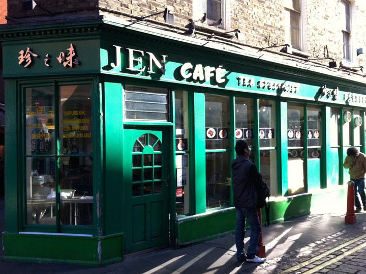 Jen Café   dónde comer