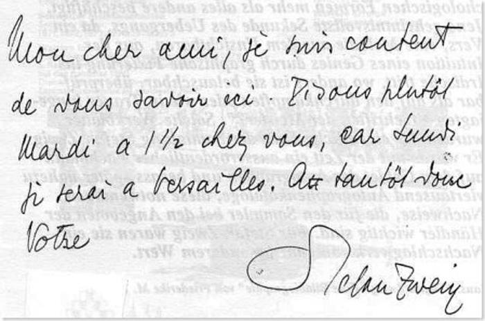 El Mundo de Ayer. Memorias de un europeo – Stefan Zweig