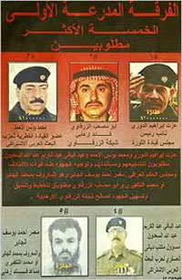 iraq-internacional-cartel-revista-achtung