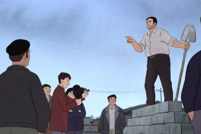 Festival Annecy 2018 Volumen 1 Referencia mundial del cine de animación