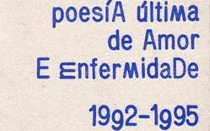 Declaración, homenaxe a Lois Pereiro | literatura