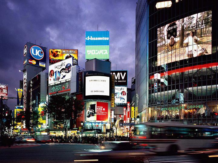 viajes-x4duros-revista-achtung-tokio
