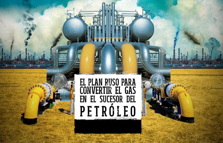 El negocio del gas y el equilibrio internacional