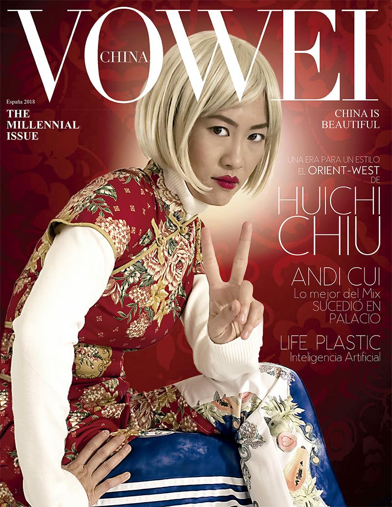 VOWEI China. Portada de la revista fake de VOGUE en la que los protagonistas son jóvenes chinos residentes en Madrid, España.
