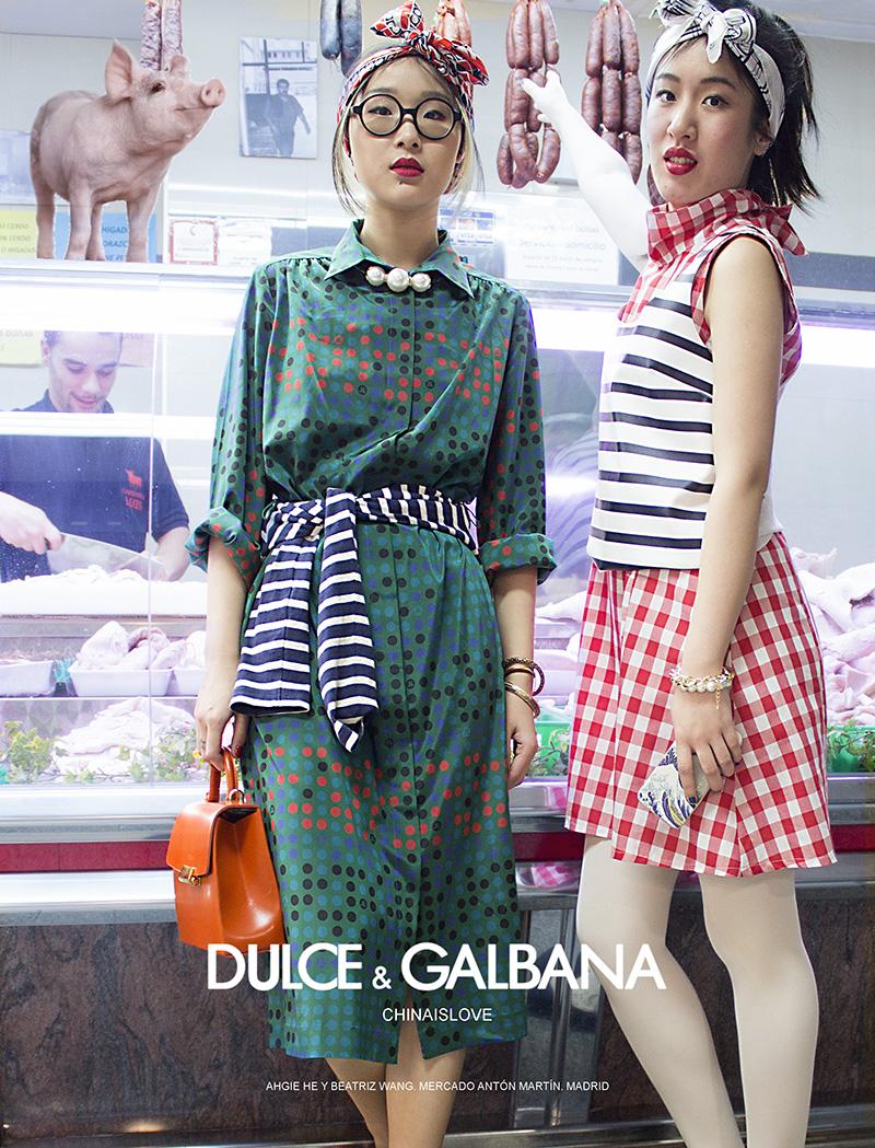 DULCE & GALBANA. Página publicitaria de la revista VOWEI
